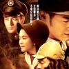 金城武演《太平輪:亂世浮生》即將上映