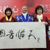 (快訊2月12日)蓮生法王主持「大幻化網金剛大法會」傳「通身是眼」大法 5萬嘉賓護持 真佛般若藏網站開通