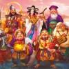 聖尊蓮生活佛歷年真佛宗道場巡禮--「福佑雷藏寺」