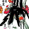 盧勝彥文集第263冊《鬼域──尋找鬼跡》雙面人