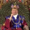 聖尊蓮生活佛歷年真佛宗道場巡禮--「中觀堂」