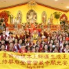 聖尊蓮生活佛歷年真佛宗道場巡禮--「登寶雷藏寺」